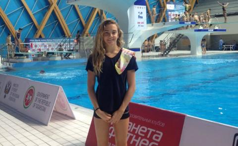 paula gilabert mundial junior kazan 2016
